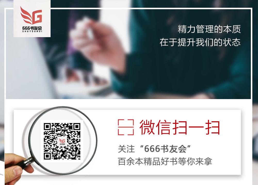 周文强汇成集团简介|财商思维教育培训领跑者