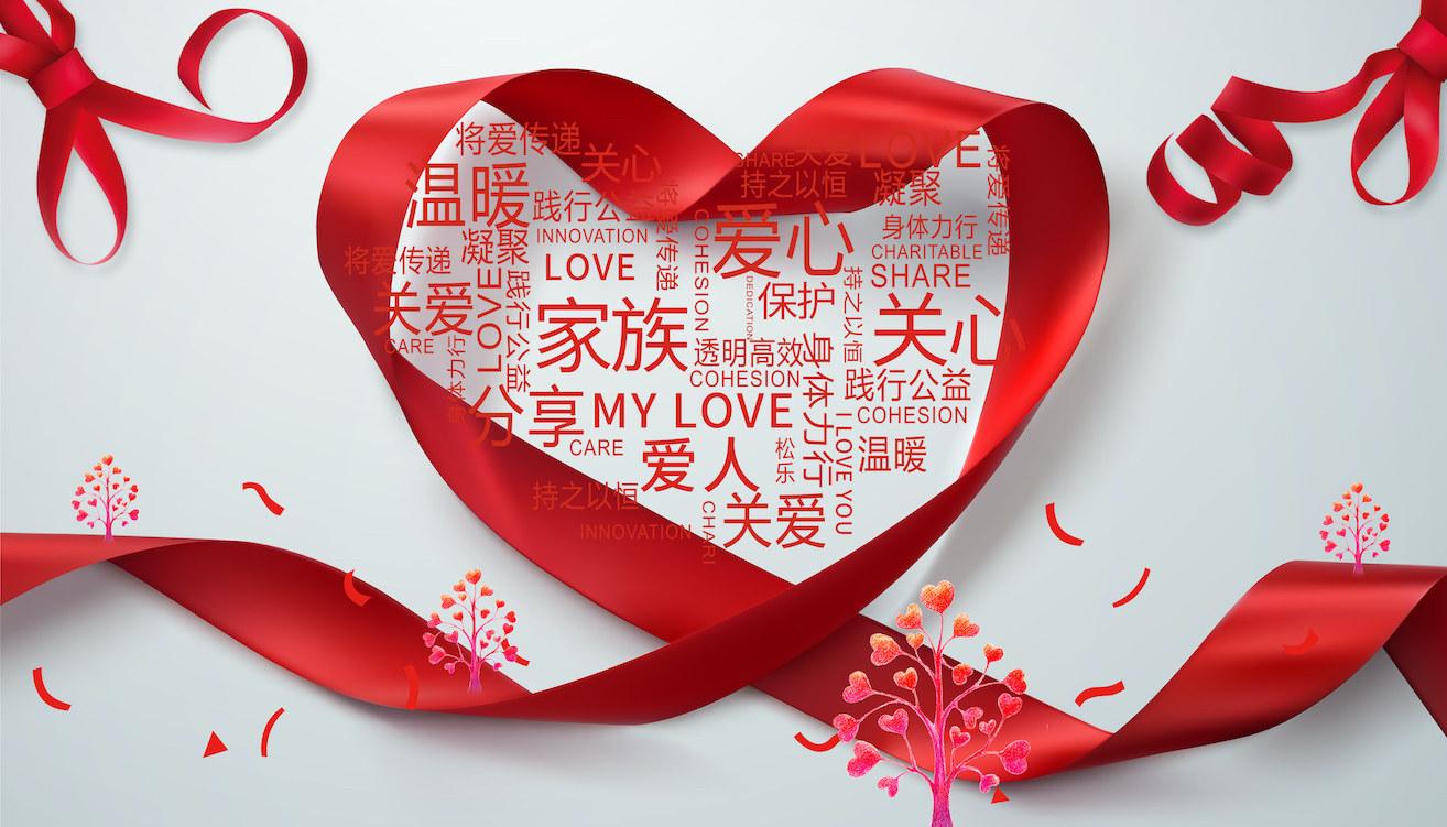 放下对抗的心,让爱进入生命里